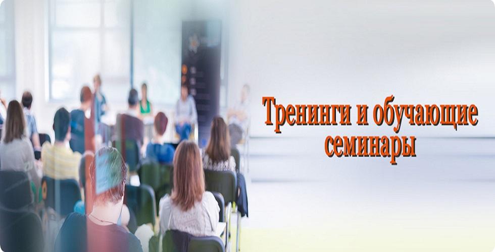 Приглашение на целевой тренинг для экспортеров